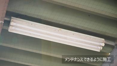 樹脂製のスパイク