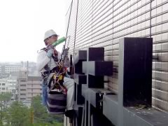 ロープ高所作業の資格取得